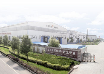 China Seamless Carbon Steel Tube Company