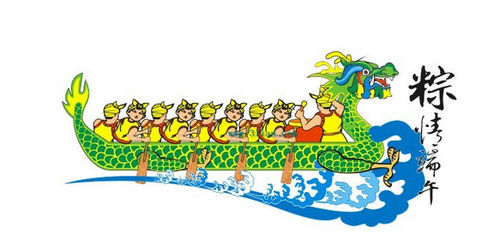 China news about Happy Chinese Dragon Boat Festival !