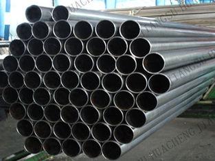 Seamless Round Steel Tubes supplier
