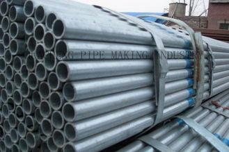 DIN 2391 E235 E355 Galvanized Steel Tube supplier