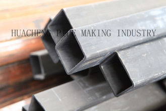 Galvanized Rectangular Steel Tube supplier