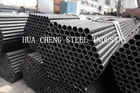 Best Alloy Steel ERW Seamless Cold Drawn Tube For Oil Cylinder DIN 17175 JIS G3462 for sale