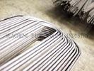 Best EN10216-2 / EN10210-1 PED ERW Steel U Bend Heat Exchanger Tube 25.4mm * 2.11mm for sale