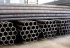 China 34Mn2V 34CrMo4 cold finished Steel Seamless Boiler Tubes / Pipe With TUV BV BKW NBK GBK distributor
